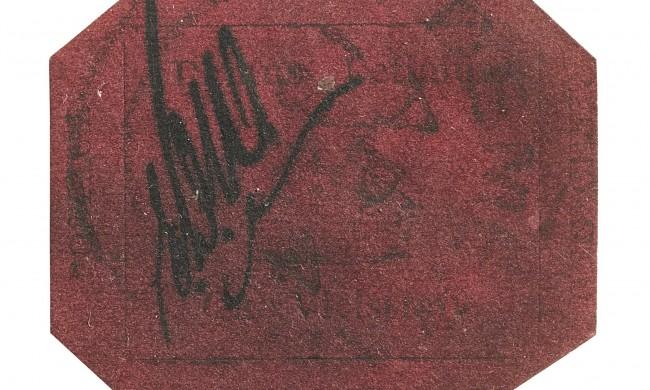 British Guiana One-Cent Magenta Stamp