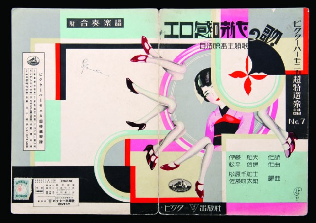The Japanese Art Deco Movement
