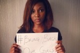 Boko Haram Taking Nigerian Singer's Virginity?
