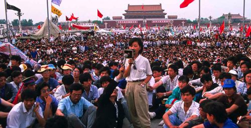 an overview of the tiananmen square protest of 1989 in china Students and protesters in china marched on the streets because they wanted   he was a tiananmen square protester in 1989, and he wrote.