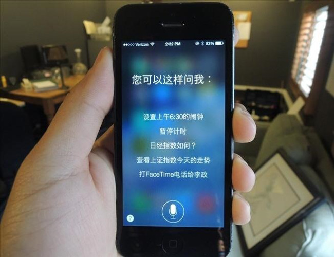 Siri May Go Speechless in China