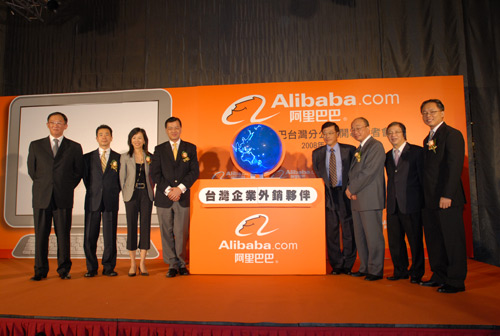 Alibaba Group Faces Challenges Gaining Investor Confidence