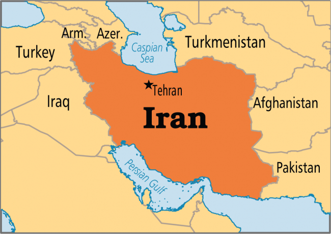 Iran 10 Surprising Facts
