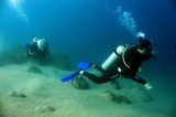 Research on the Hunt for Prehistoric Underwater Village
