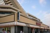 Showboat Atlantic City Shutting Its Doors