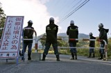Japan: 31 Found Dead on Erupted Volcano