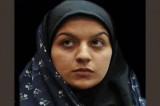 Iran Executes Woman Who Said She Killed in Self Defense