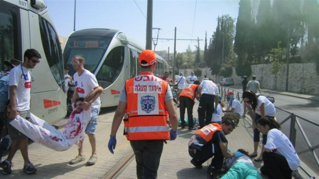 Jerusalem Baby Killed and Civilians Injured in Suspected Terrorist Attack