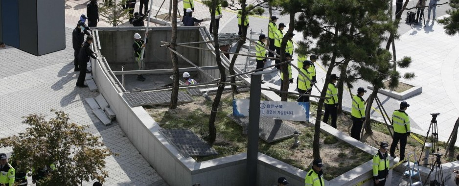 South Korea Concert Accident Results in 16 Deaths