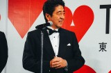 Shinzo Abe and Party Dominate Japan Snap Elections