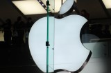 Apple May Be Working on Street View Competitor and Search