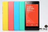 Xiaomi Comes to the U.S. But Not to Sell Phones