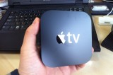 Apple TV New Product to Launch This Summer