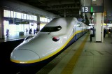 Fitch Rating Downgrade for Japan While PM Visits U.S. About Bullet Trains