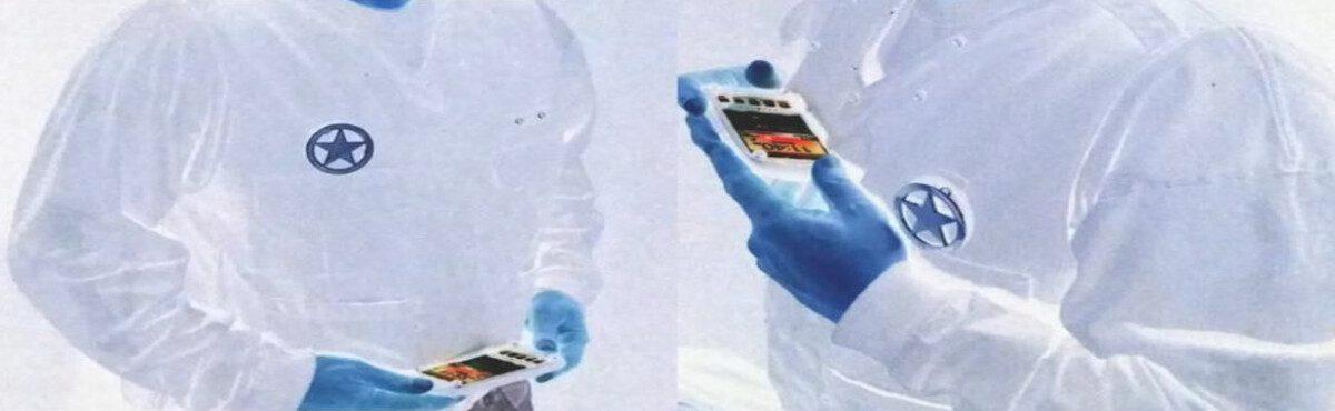 Body Cameras Mainstream Launch, Functional MobileWear