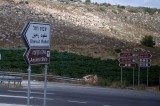 West Bank Stabbing Wounds Two Soldiers