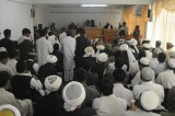 Taliban Militants Attack Afghan Court, Eight Killed, Sixty Injured