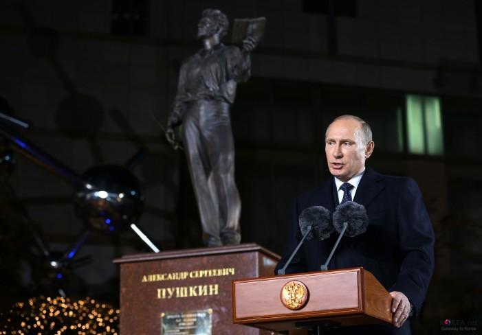 Ukraine Peace Deal Stalled by Kiev Authorities