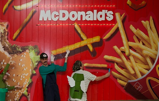 Bottomless Fries Are Coming to McDonald's?