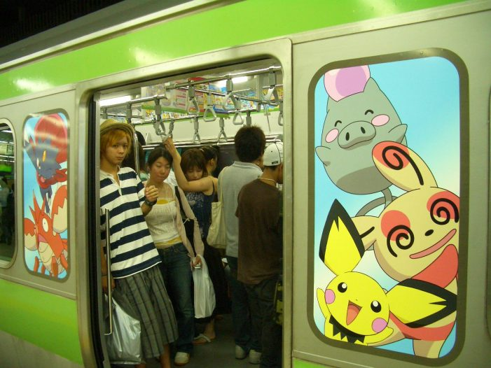 'Pokemon Go' App Helps Nintendo
