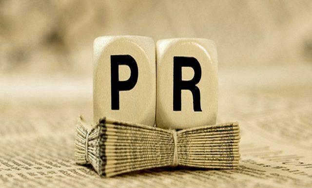 The All New PR Mindset