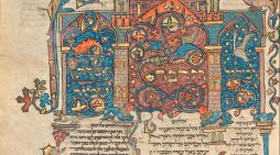 Getty Displays Prized Medieval Torah and Other Sacred Texts