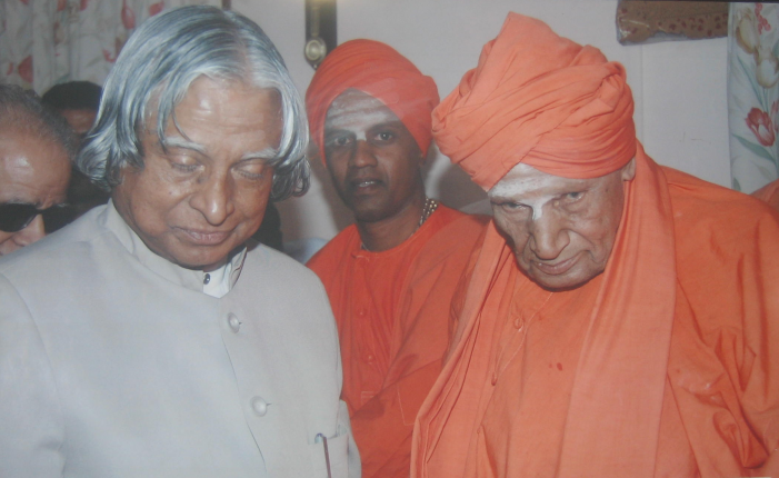 Shivakumara Swami 'Walking God' Dies at 111; 3-Day State Mourning Declared